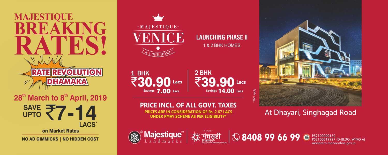 Majestique Landmarks - Pune